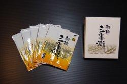 画像1: 江戸前三番瀬産 坂才丸の海苔 上選 5帖