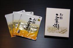 画像1: 江戸前三番瀬産 坂才丸の海苔 上選 3帖
