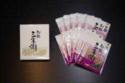 画像1: 江戸前三番瀬産 坂才丸の海苔 特選 10帖